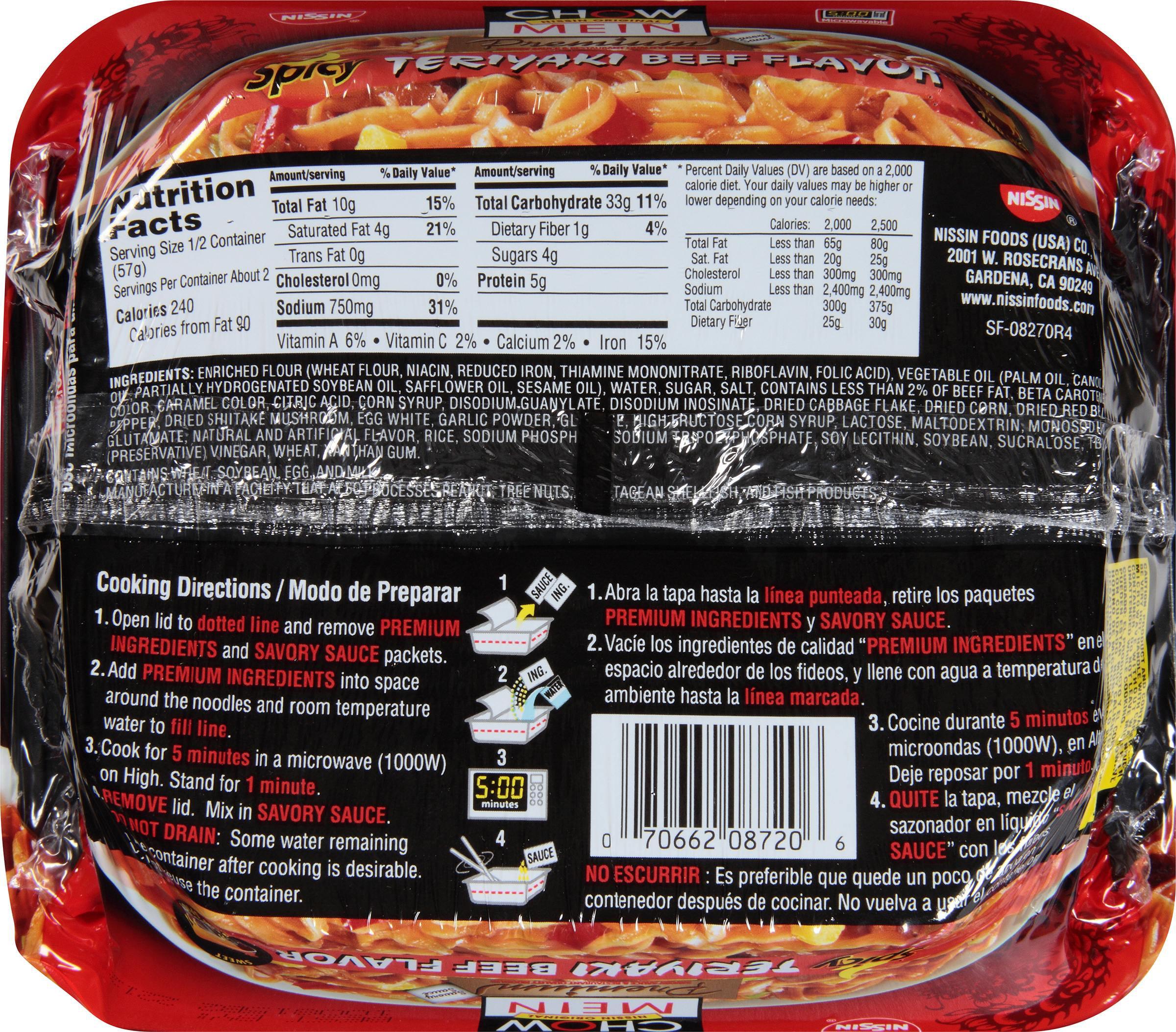 Nissin Premium Spicy Chow Flavor Beef Teriyaki Mein Noodles 4 Oz 108 Grocery