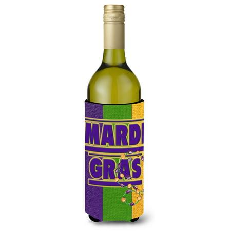 Mardi Gras Ultra Beverage Insulators for slim cans 8363MUK](Mardi Gras Imports)