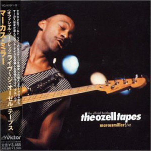 Ozell Tapes From World Tour (Jpn)