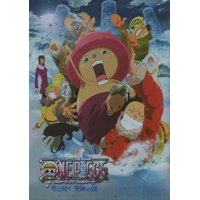 One Piece Movie: The Great Gold Pirate (2000) 27x40 Movie Poster (Japanese)