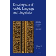 Encyclopedia of Arabic Language and Linguistics: Encyclopedia of Arabic Language and Linguistics, Volume 2 (Series #2) (Hardcover)