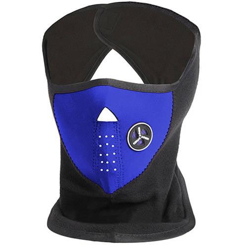 Etcbuys Winter Cold Ski Mask