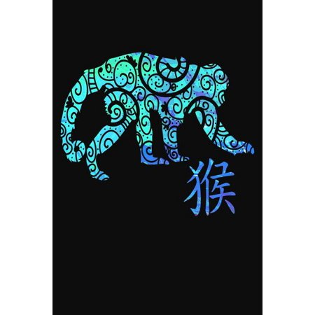 Chinese Zodiac Year of the Monkey Notebook Chinese Zodiac Year Monkey