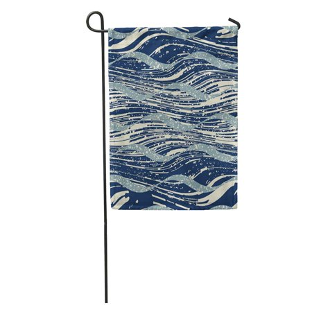 Rouge Brush - LADDKE Beige Pattern Abstract Rough Wavy Variegated Blue Brush Sea Shapes Garden Flag Decorative Flag House Banner 12x18 inch