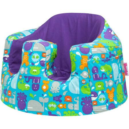 Bumbo - Seat Cover, Sea Critters - Walmart.com