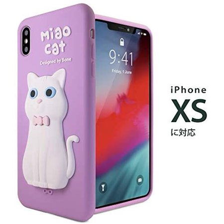 Bone Collection iPhone Xs Case iPhone X Case, Cute 3D Cartoon Animal Character Silicone Cover Kids Girls Women Design