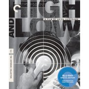 High and Low (Criterion Collection) (Blu-ray)