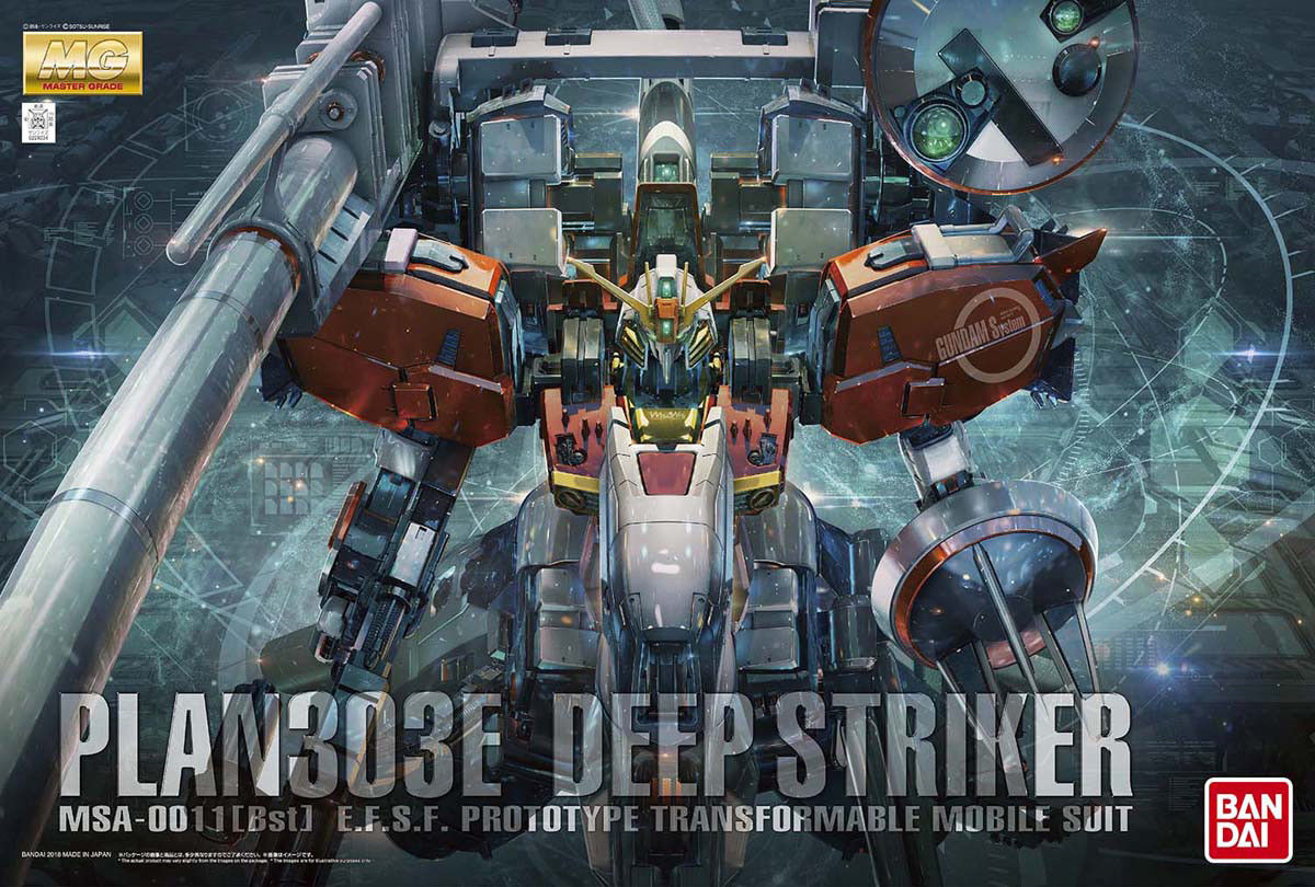 Bandai Hobby Gundam Sentinel PLAN303E Deep Striker MG 1 100 Model Kit by Bandai Hobby