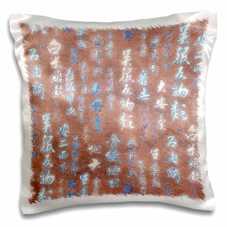 3dRose Picture Of Chinese Characters On Ancient Paper - Pillow Case, 16 by - Ancient Chinese Paper