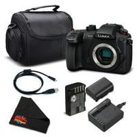 Panasonic Lumix DC-GH5S Mirrorless Micro Four Thirds Digital Camera DC-GH5S - Bronze level Bundle