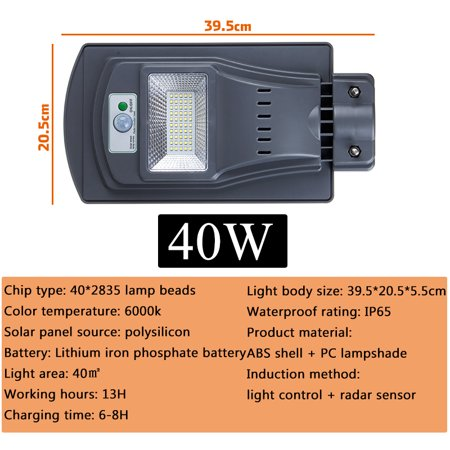 Image of 40W/80W/120W Solar Powered LED Street Lights Solar Area Lighting With Induction+Remote Control + Light Control Waterproof IP67 Dusk To Dawn For Outdoor/Garage/Courtyard/Garden