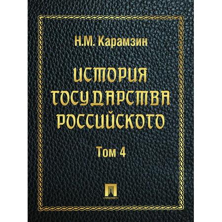 read Philosophy of Physics, 2006