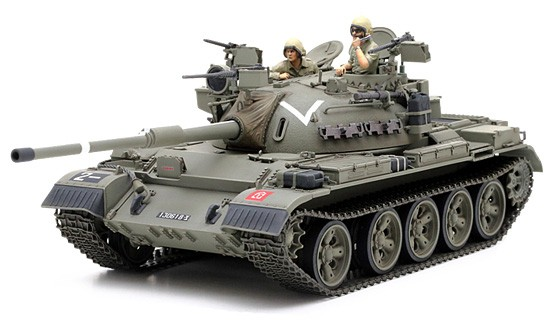 1 35 Military Miniature Series No.329 Ground Self-Defense Force 10 Tank 35329 (japan import) Multi-Colored by Tamiya