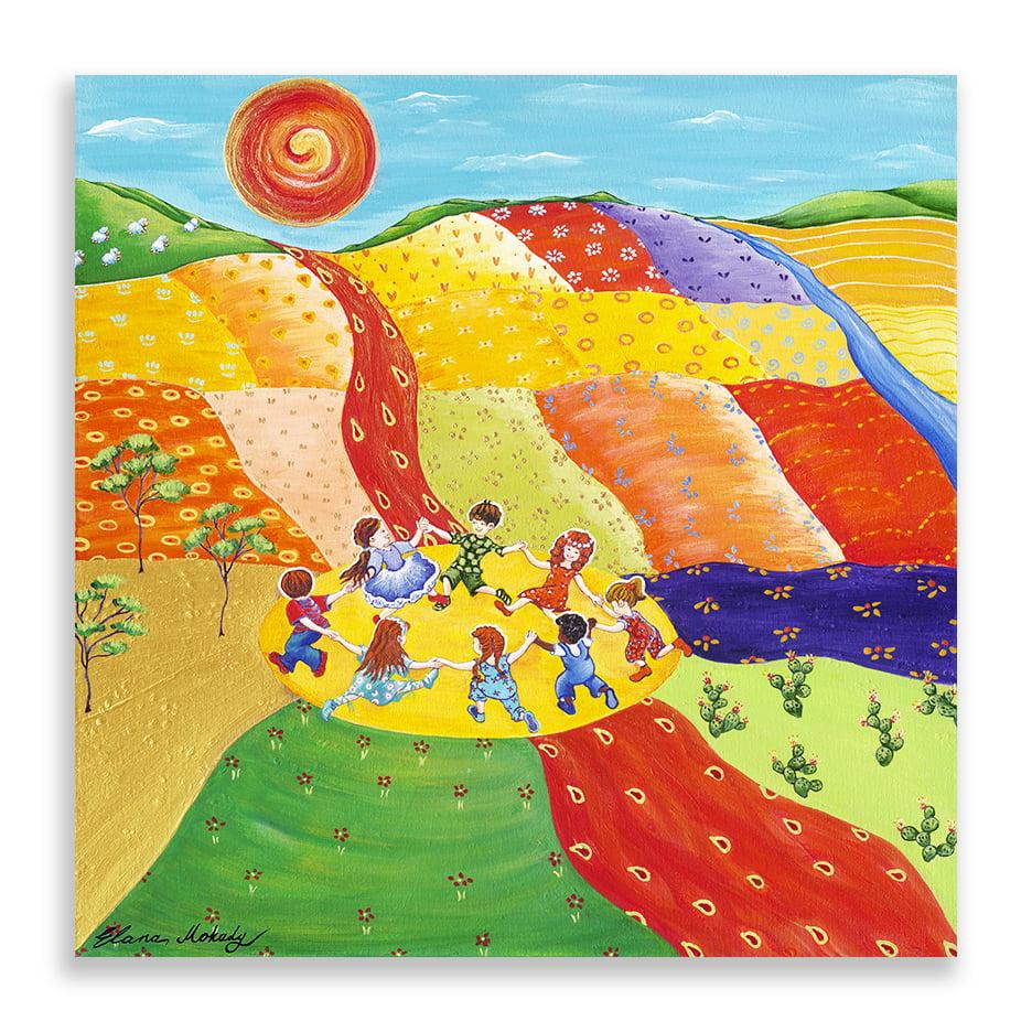 Elana Mokady, Childhood - Happy Dancing Children Canvas Wall Art, 14 x 14
