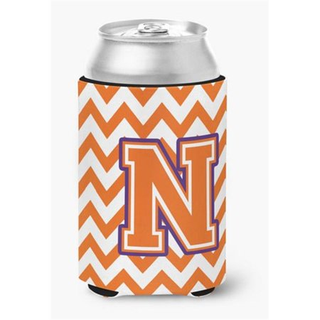 Letter N Chevron Orange & Regalia Can or Bottle Hugger - image 1 de 1