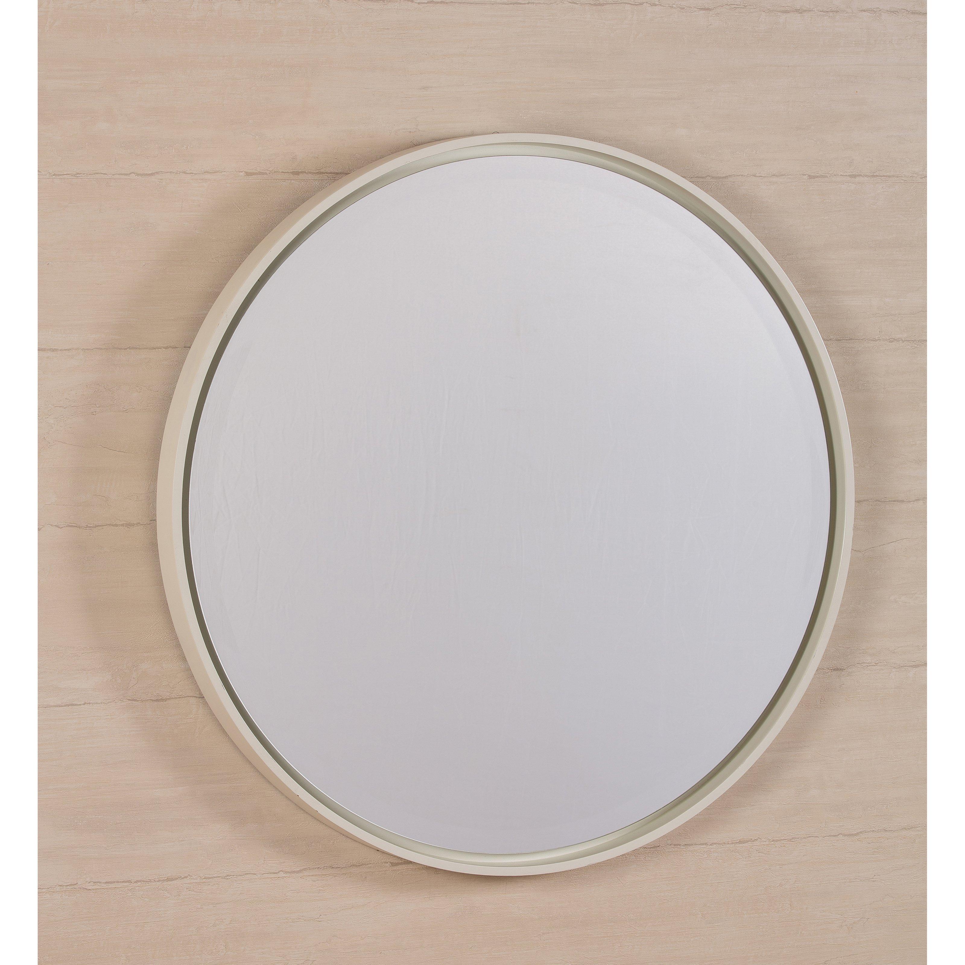 Cooper Classics Hadly Wall Mirror by Cooper Classics