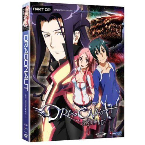Dragonaut: The Resonance: The Complete Series, Part 2