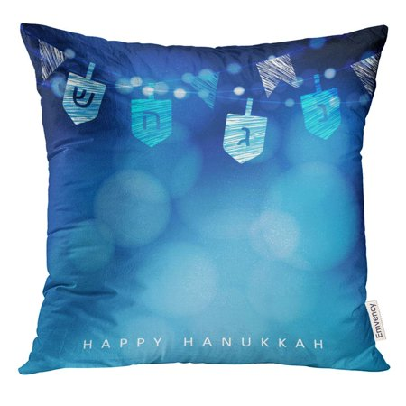 ARHOME Hanukkah Blue with String of Light and Dreidels Festive Party Modern Blurred for Jewish Festival Pillow Case 16x16 Inches Pillowcase](Hanukkah Decor)