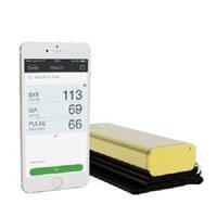 Qardio Arm Smart Blood Pressure Monitor Gold