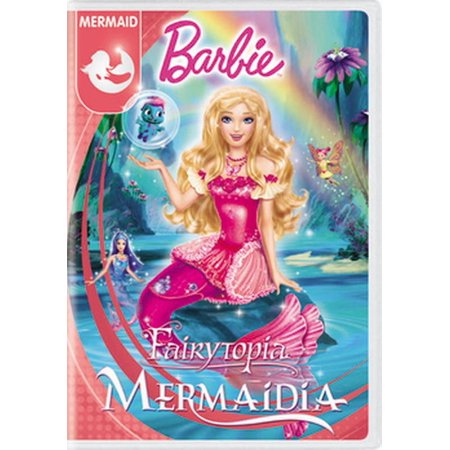 Barbie Fairytopia: Mermaidia (DVD) (Barbie Mermaidia)