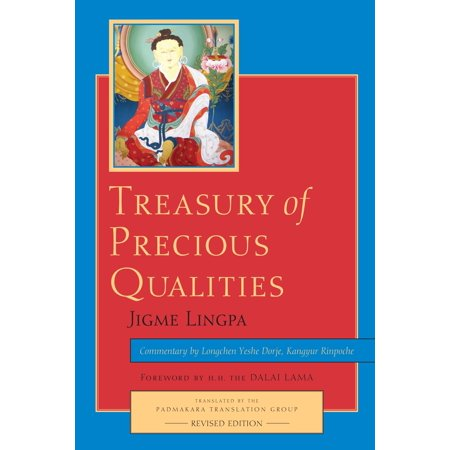 Quality Book (Treasury of Precious Qualities: Book One)
