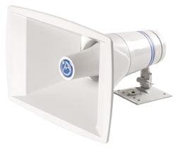 Atlas Sound APX40TN 40W Paging Horn