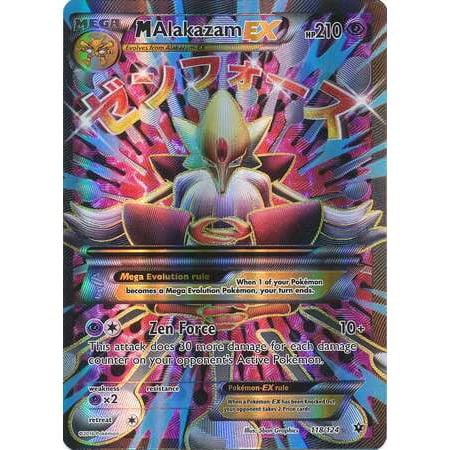 Pokemon Fates Collide Mega Alakazam Ex 118 Walmartcom