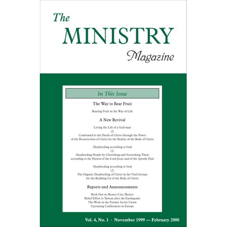 The Ministry of the Word, Vol. 4, No 1 - eBook (4 Pics 1 Word 1 1 2 Case)
