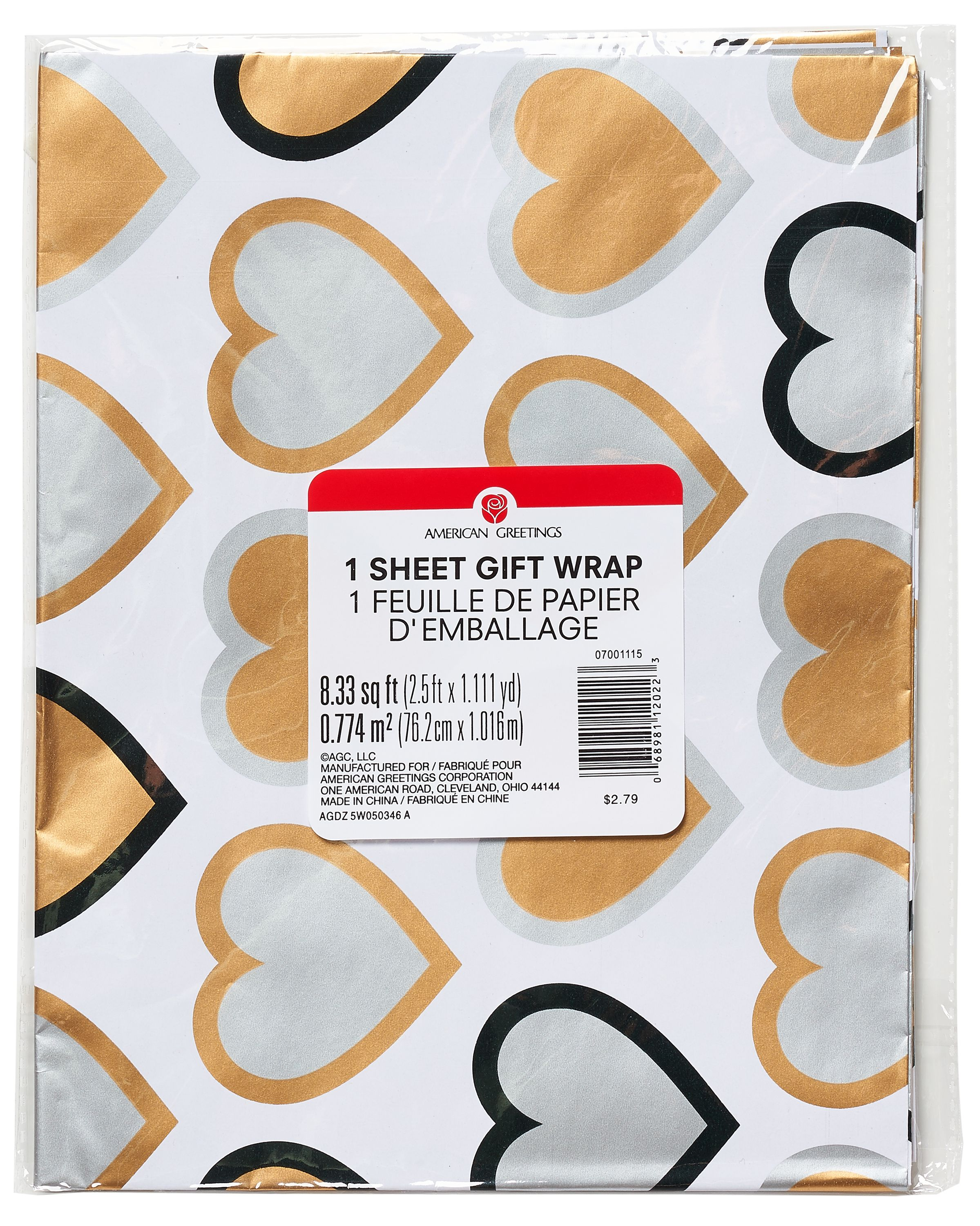 American Greetings Gold Silver Hearts Wrapping Paper Sheet 25 X