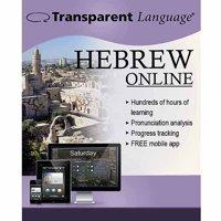Transparent Language Online Hebrew (12 Month) (Digital Code)