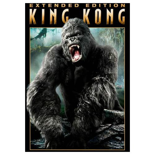 King Kong (Extended Edition) (2005)