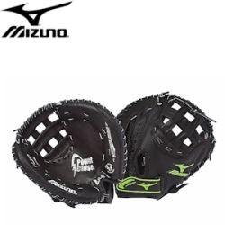 Mizuno Prospect Youth Fastpitch Catchers Mitt 32.5in Left Hand Throw 32.50in by Mizuno