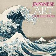 Japanese Art Collection Wall Calendar