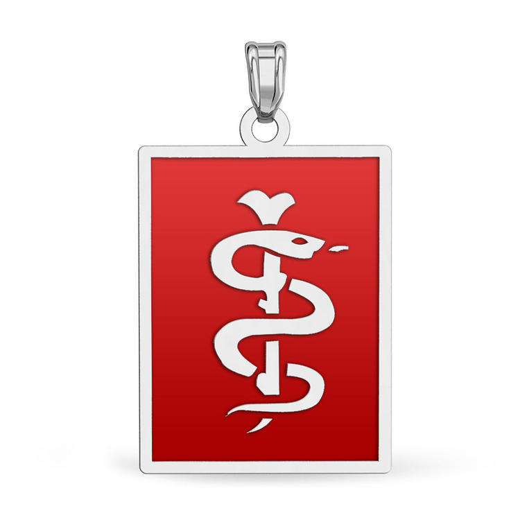 Sterling Silver Rectangle Medical Pendant W/ Red Enamel - 2/3 Inch X 3/4 Inch