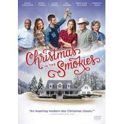 Christmas in the Smokies (DVD)