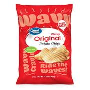 Great Value Original Wavy Potato Chips, Party Size, 15.25 oz