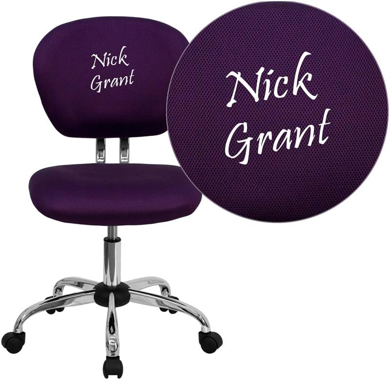 Flash Furniture Personalized Mid-Back Purple Mesh Swivel ...