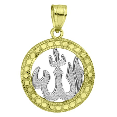 Allah pendant 10k white yellow gold muslim god round charm 08 inch allah pendant 10k white yellow gold muslim god round charm 08 inch men womens aloadofball Images