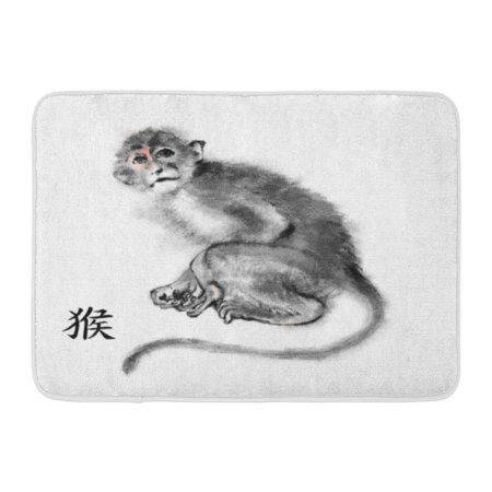 GODPOK Watercolor Monkey Oriental Ink Wash Painting with Hieroglyph White Symbol of The New Year Rug Doormat Bath Mat 23.6x15.7 inch