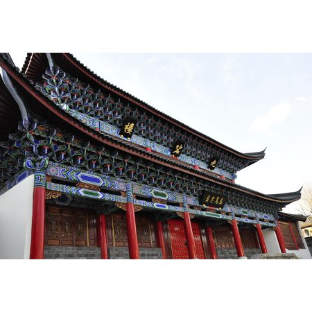 - Canvas Print China History Ancient Architecture Stretched Canvas 10 x 14