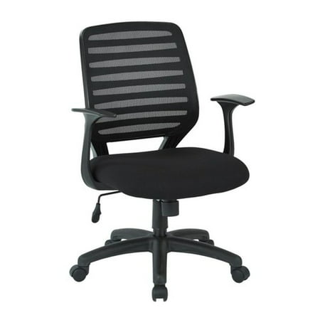 Screen Back Task Chair with Black Fabric Seat,