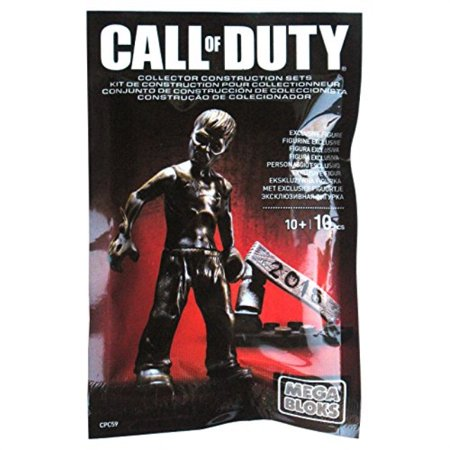 SDCC 2015 Mega Blok Exclusive - Call Of Duty (Call Of Duty Zombies Perk Bottle Labels)