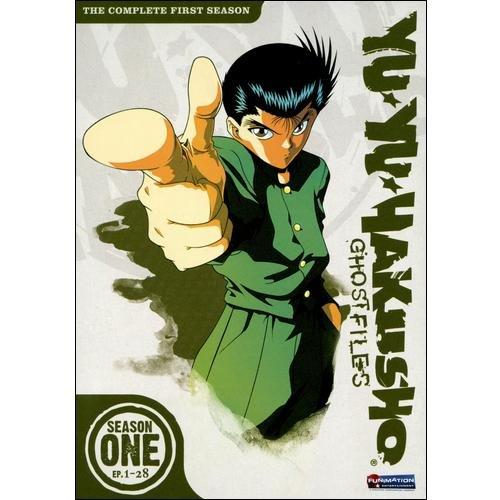 Yu Yu Hakusho: Ghost Files - The Complete First Season