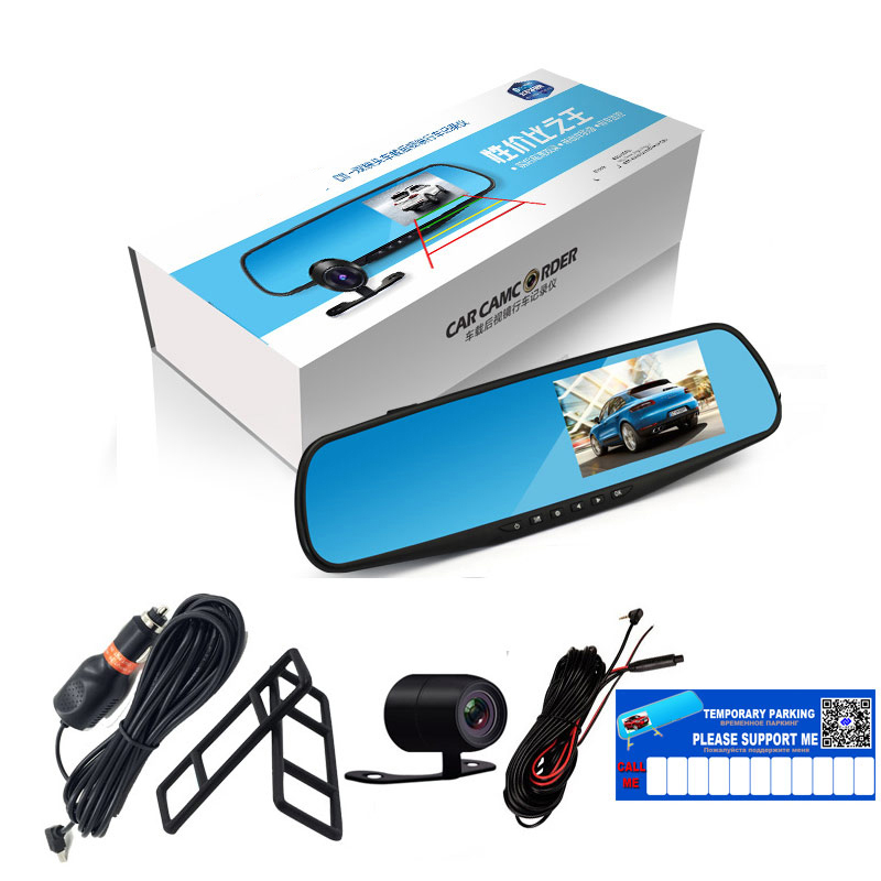 iMeshbean New 1080P HD Car Dash Camera Dual Cam Vehicle Front Rear DVR Lens Video Recorder