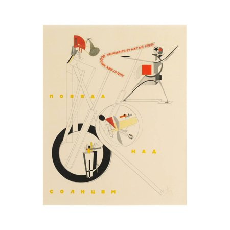 Title Sheet of Victory over the Sun by A. Kruchenykh, 1923 Print Wall Art By El Lissitzky ()
