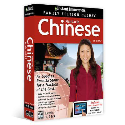 Instant Immersion Mandarin Chinese  Level 1  2   3  Family Edition
