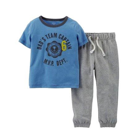 Carters Infant Boys 2P Dad's Team Captain T-Shirt & Sweatpants Set