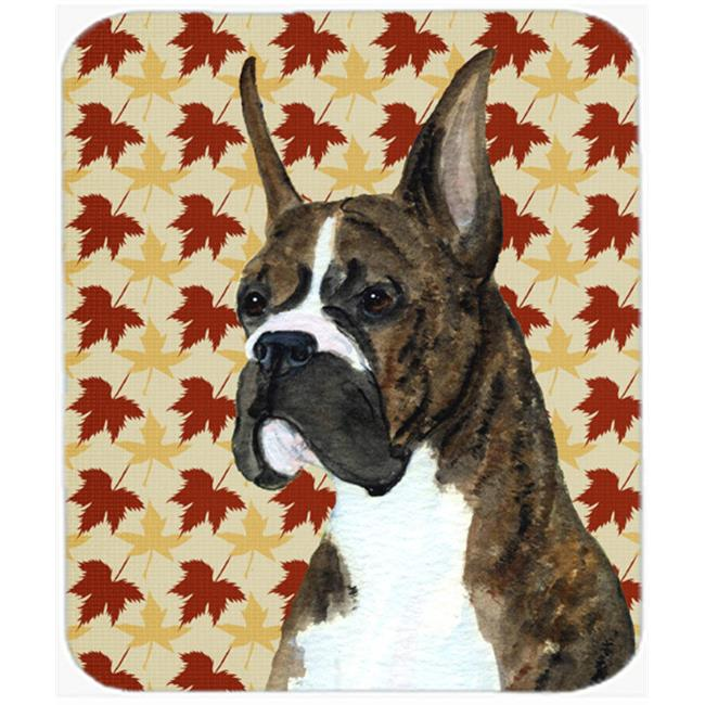 Boxer Brindle Fall Leaves Portrait Mouse Pad, Hot Pad Or Trivet - image 1 of 1