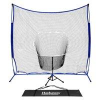 20935feb8 Product Image Hathaway Powerstroke Baseball Hitting Net System with  Adjustable Batting Tee and 7-ft Backing Net