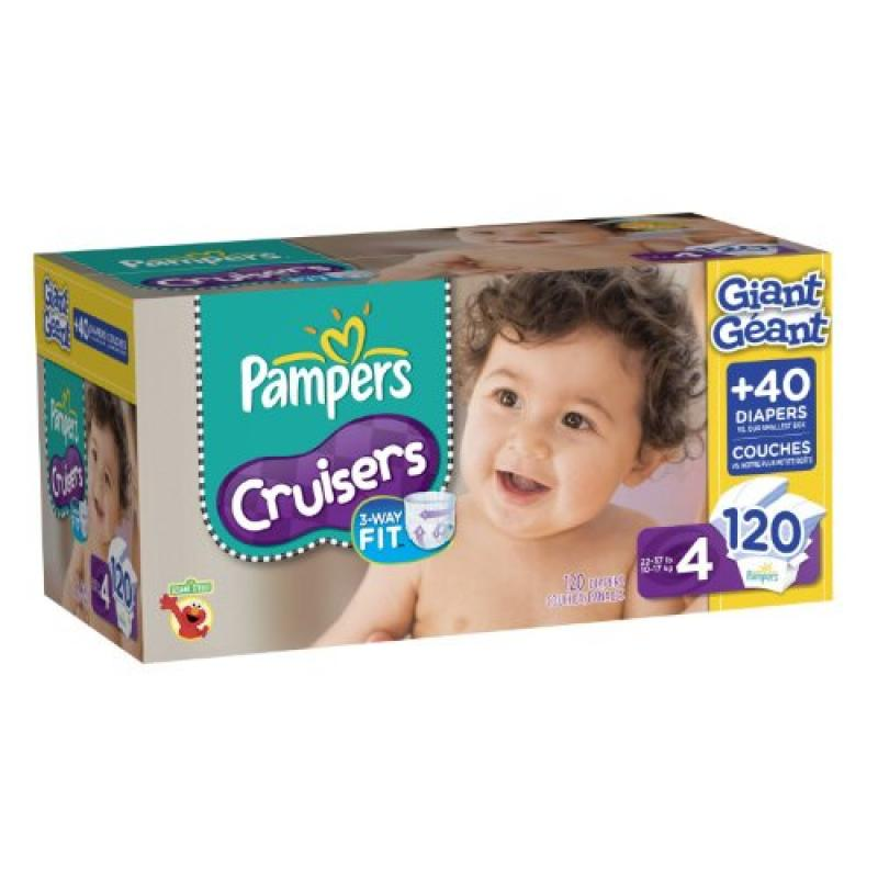 Pampers Cruisers Diapers Size 4 Giant Pack, 120 Count